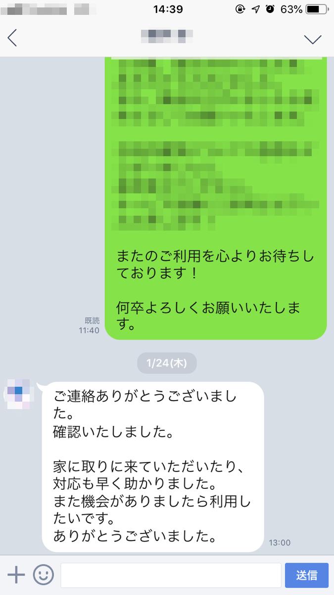 line_07