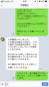 line_09