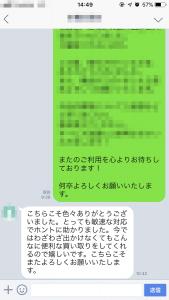 line_11