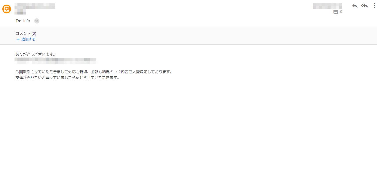 voice42