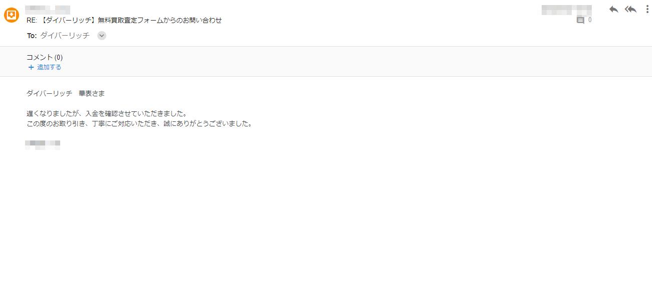 voice56