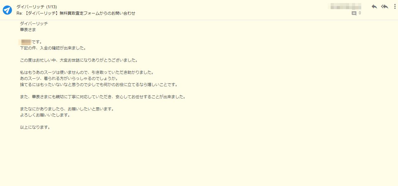 voice57