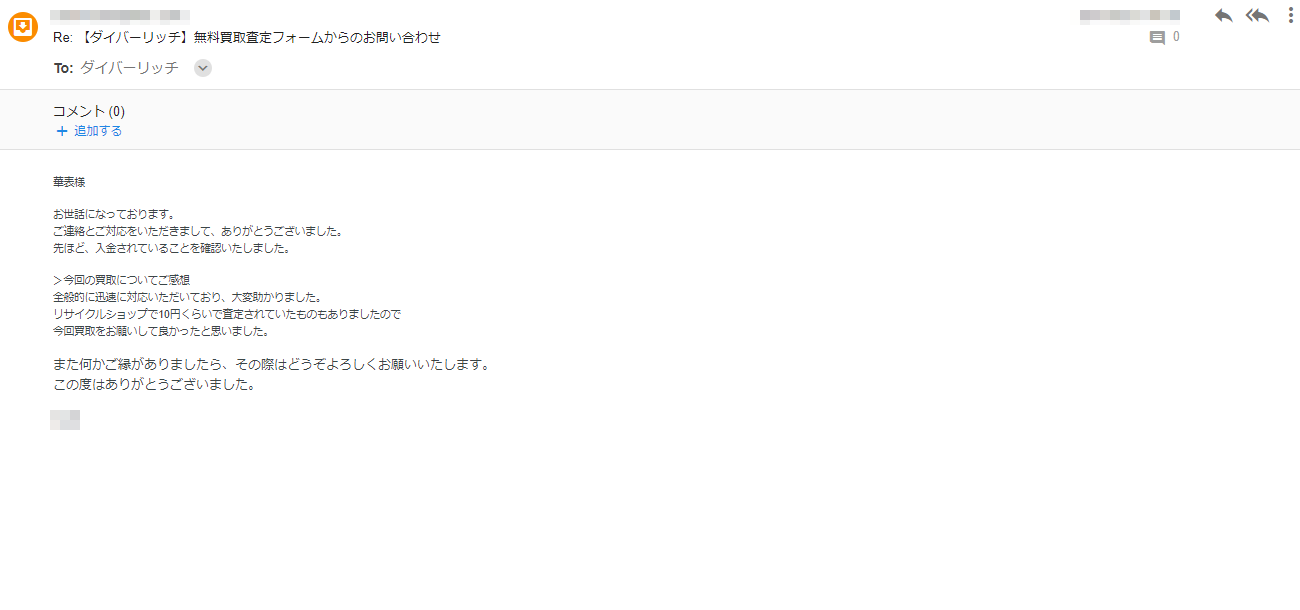 voice73