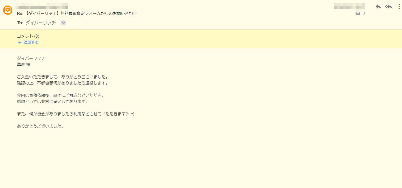 voice95